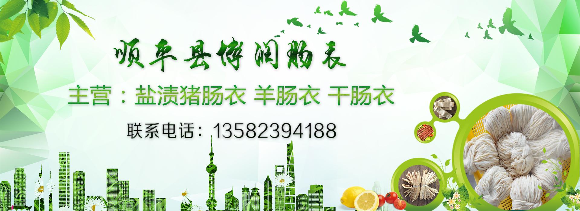 顺平县韦德娱乐手机版伟德体育在线开户有限公司